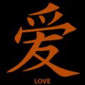 LOVE_MOCK__04848_thumb